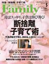 Family20120318_1.jpg