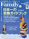 Family20120918_1.jpg