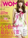 WOMAN20110507_1.jpg