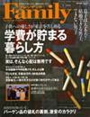 Family20100118_1.jpg