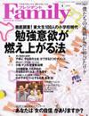 Family20100218_1.jpg
