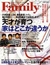 Family20100518_1.jpg