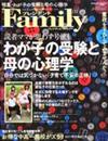 Family20111018_1.jpg