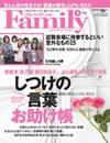 Family20111218_1.jpg