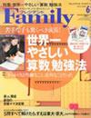 Family20120418_1.jpg