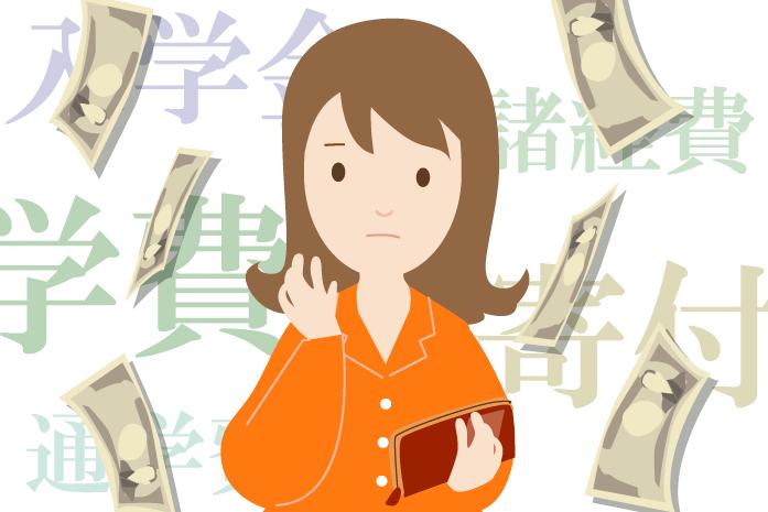 関東・関西の私立中学受験の費用事情!学校選びのポイントとは?