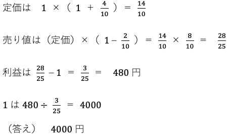 math_191101.png