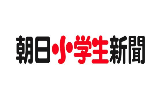 朝日小学生新聞 中学受験eye [関西圏]