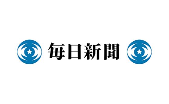 毎日新聞(2015年3月5日)