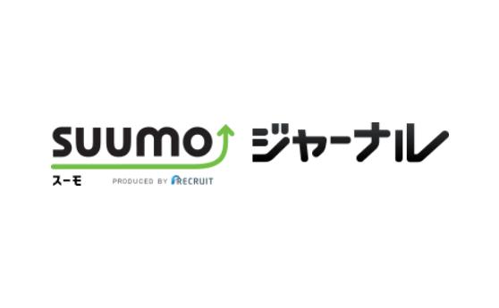 SUUMOジャーナル(2017年7月18日)