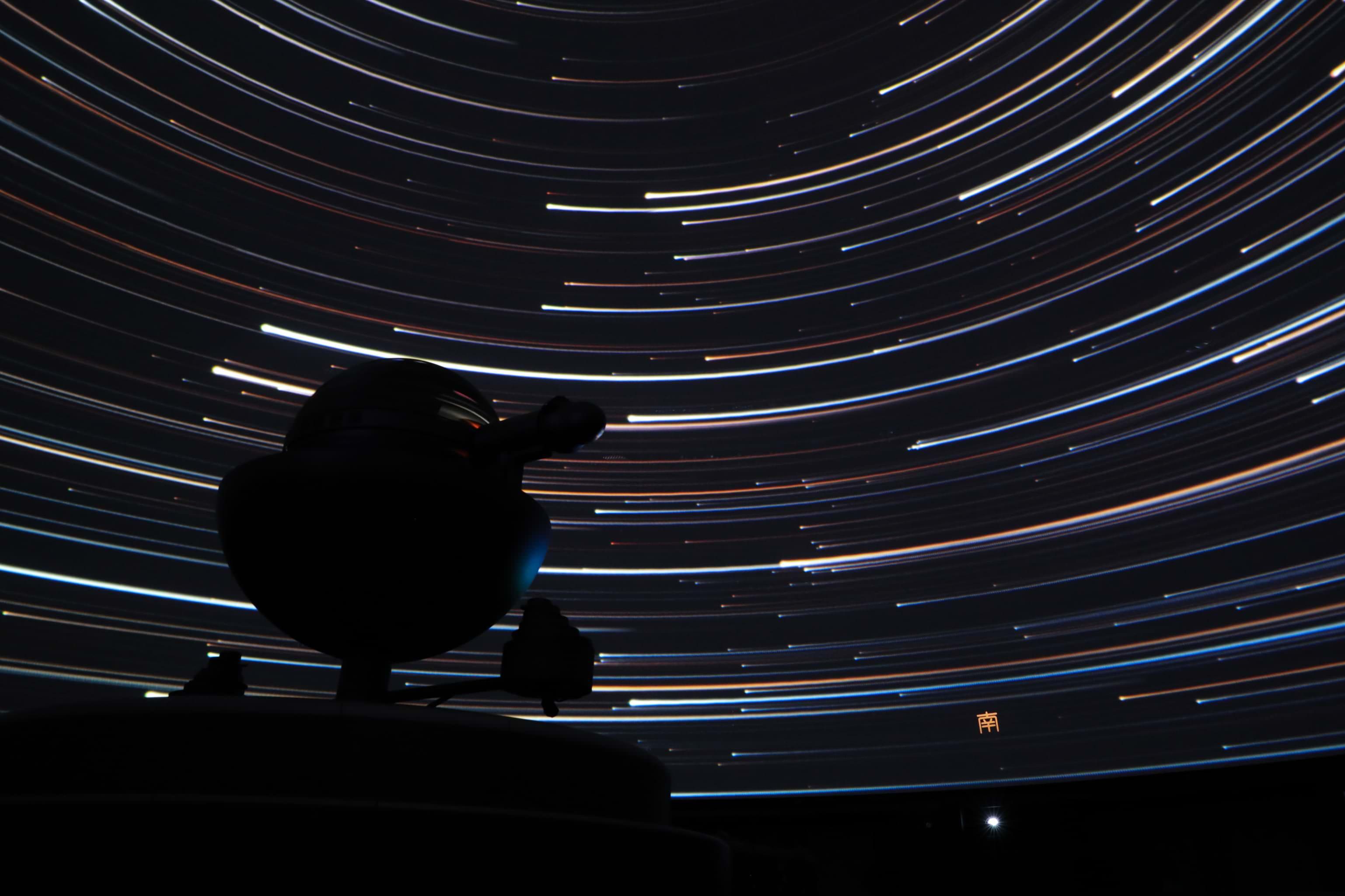 プラネタリウムで「星の動き」の本物体験。中学受験のわくわく系理科実験