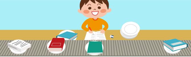 宿題の取捨選択と優先順位を決めて取り組む