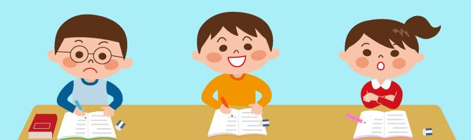 4年生は塾のある生活に慣れ、勉強のしかたを学ぶ