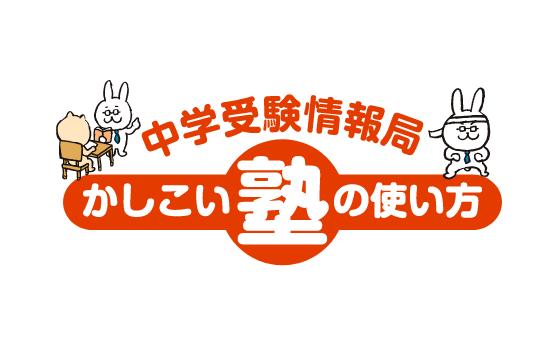 テレビ神奈川