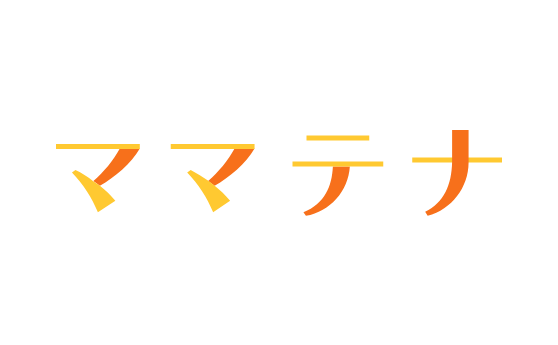 mamatenna(ママテナ)