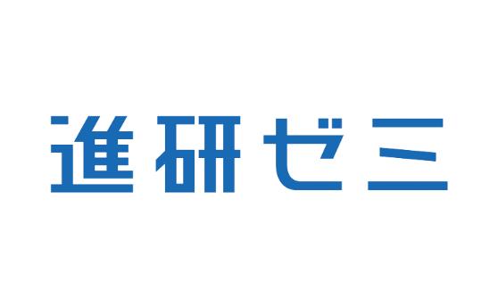 ベネッセ「進研ゼミ 保護者通信1年生」2019−10(2019年10月1日)