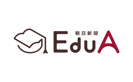 朝日新聞EduA(2019年11月10日)