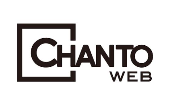 CHANTO WEB(2019年11月3日)
