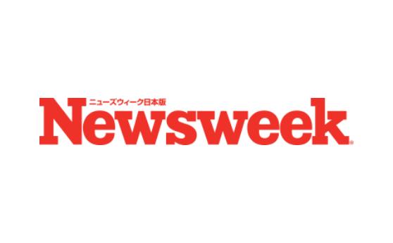 Newsweek日本版(2019年12月26日)