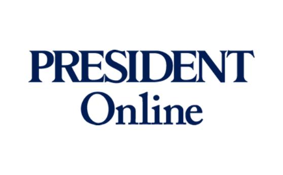 プレジデントオンライン(2021年2月4日)